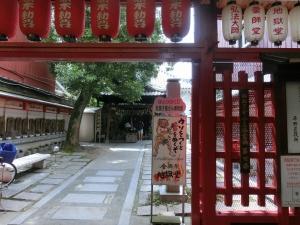 20150905_11全興寺