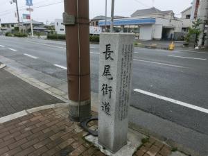 20150906_16長尾街道