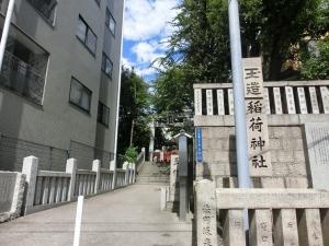 20150926_05玉造稲荷神社