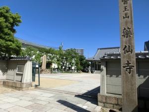 20151003_14薬仙寺