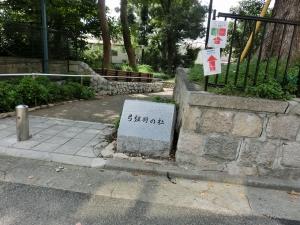 20151004_16弓弦羽神社