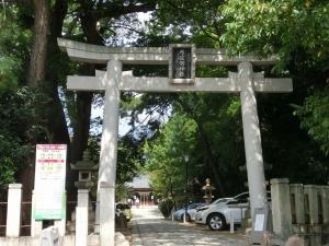 20151004_18弓弦羽神社