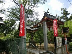20151004_20綱敷天満神社