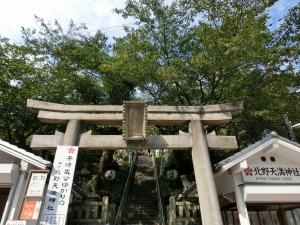 20151004_30北野天満神社