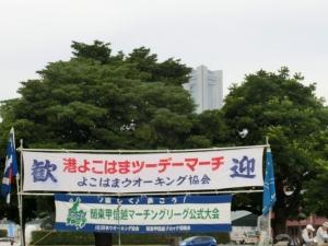 20151010_02出発式会場