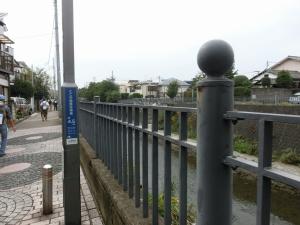 20151010_09大岡川沿い