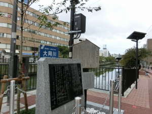 20151011_10大岡川日の出桟橋