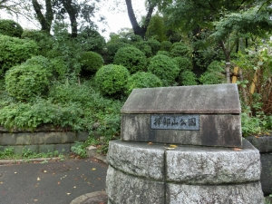 20151011_17CP掃部山公園