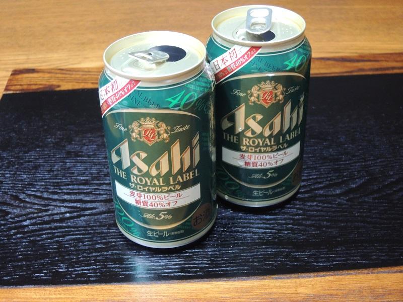 アサヒ ビール ザ・ロイヤルラベル