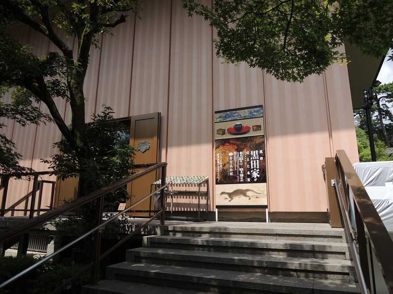 香雪美術館 入り口