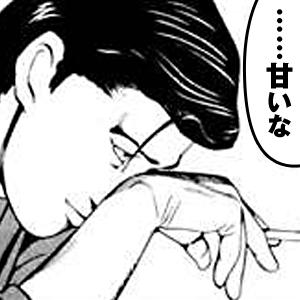 comic_10.png