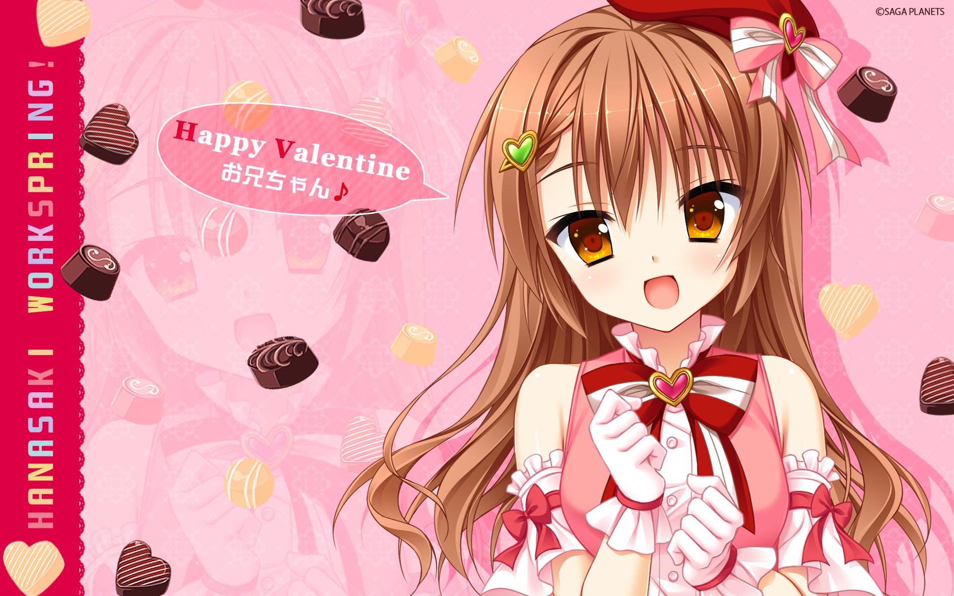 hanasaki_work_spring_12.jpg