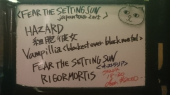 FEAR THE SETTING SUN JAPAN TOUR
