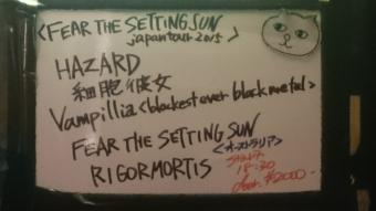 FEAR THE SETTING SUN JAPAN TOUR