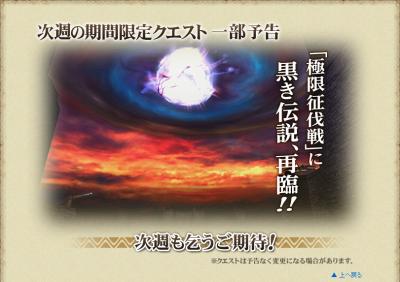 3beee5fc[1]_convert_20150912080437