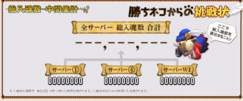 繧ケ繧ッ繝ェ繝シ繝ウ繧キ繝ァ繝・ヨ+(45)_convert_20151007105837