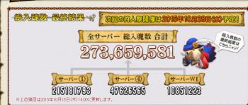 繧ケ繧ッ繝ェ繝シ繝ウ繧キ繝ァ繝・ヨ+(57)_convert_20151015072449