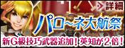 event_15101402[1]