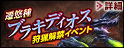 event_15101401[1]