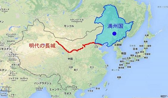 満州 万里の長城