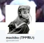 machiko.png