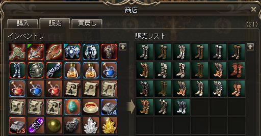 20150831-9.jpg