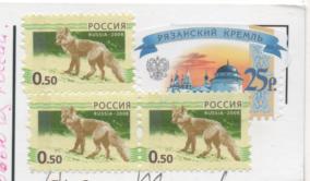 切手7  ロシア