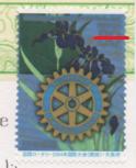 切手  33