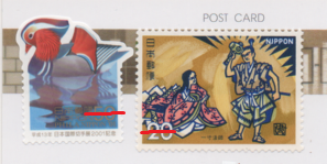 切手  34