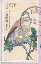 切手2-1  中国