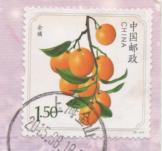 切手2-2  中国
