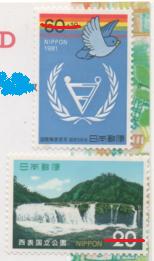 切手  35