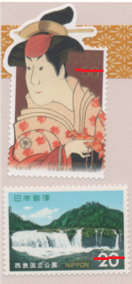 切手  39