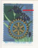切手 42