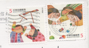 切手4  台湾
