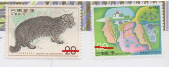 切手  43