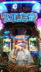 DSC_0017_20150821190824a03.jpg