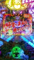 DSC_0030_20151015113755b49.jpg