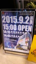 DSC_0038_20150911194753c61.jpg