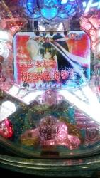 DSC_0040_20151001190623d61.jpg