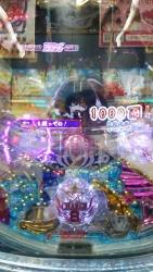DSC_0049_20151015113821afd.jpg
