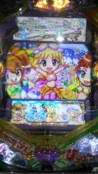 DSC_0054_201510071134305dc.jpg