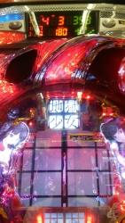 DSC_0121_20151014110722f59.jpg