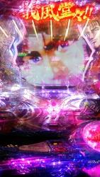 DSC_0132_201509292022450d2.jpg