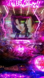 DSC_0139_20150929202307cf2.jpg