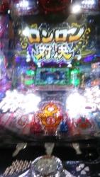 DSC_0152_2015101412032284c.jpg