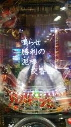 DSC_0180_20150821191307d5c.jpg