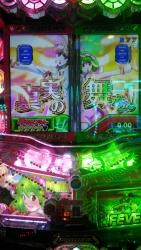 DSC_0181_201510141151295b1.jpg