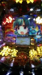 DSC_0220_20151014120427a9b.jpg
