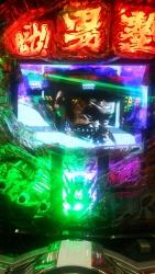 DSC_0245_20150913124636230.jpg